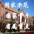 """2019届单招""""重点院校提高班""""课程安排"""