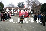 2018年四川单招双上线学校上升至10所