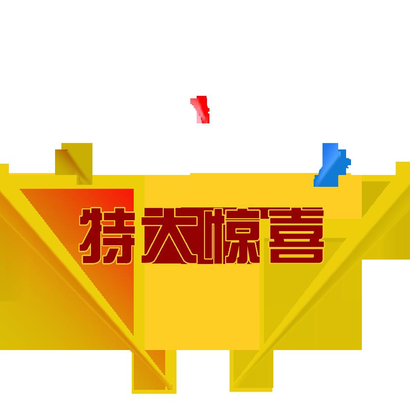 融创单招8周年庆——2020单招生三重大礼等你领!