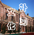 """2022届单招""""考前冲刺短训班""""课程安排"""